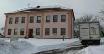 Základní škola Věž, okres Havlíčkův Brod